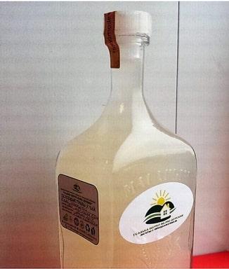 Бутылка «Магарич»,